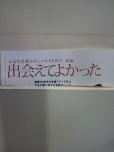 2009110917570000.jpg