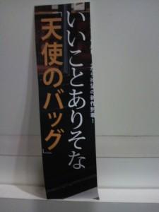 2009110917570001.jpg