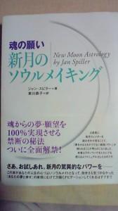 200911190045000.jpg